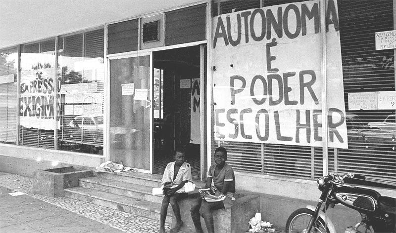 MaputoStudentsDemonstrations1.1